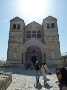 Church for the Transfiguration