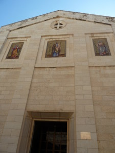 Home of Lazarus, Martha and Mary