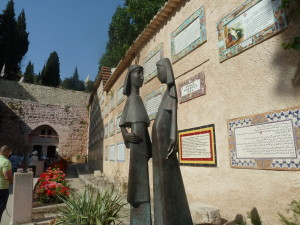The courtyard with the Magnificat in many languages.